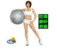 65 cm Yoga Toplar fitness topu özel kadınlar AEROBIK Kaybetmek ağırlık için Ücretsiz Nakliye