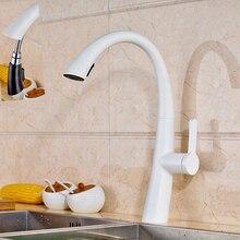 Оптом и в розницу белая краска кухонный кран Одной ручкой вытащить Носик раковины ванной комнаты смесителя бортике латунь кран