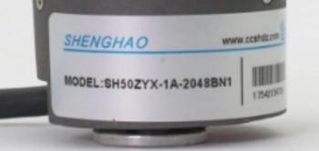SH50ZYX-1A-2048BN1 marca original nueva Changchun Shenghao marca ascensor con seno y coseno codificador