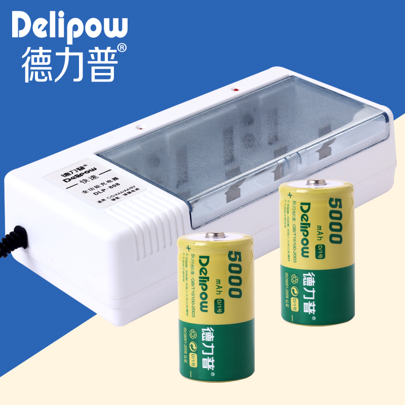 No. 1 rechargeable battery, rechargeable battery, battery No. 1, battery D Rechargeable Li-ion Cell cameronsino shenkesk 500i sk 600i pump medical battery aec703466 rechargeable li ion cell