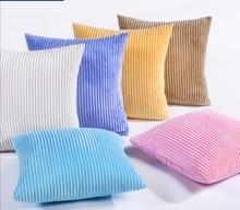 2019  Plain Cushion Cover Super-Soft Decor Striped Velvet Corduroy Decorative Covers For Sofa 45x45cm Pillows
