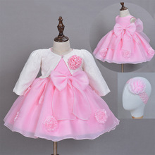 3Pcs Set Child Lady Baptism Costume Pageant Princess Wedding ceremony Christening Clothes Children Frocks Robe With Head Band Jacket Scarf