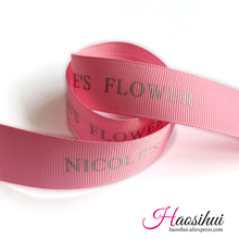 1-1/2(39mm) DIY Decorations Custom ribbon grosgrain private logo printed gift package ribbons 100yards/lot