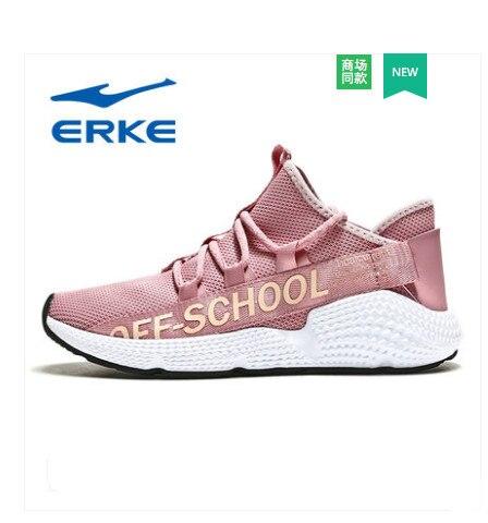 Спортивная обувь Женский 2018 новая обувь из сетчатого материала воздухопроницаемой сеткой женская обувь кроссовки легкие кокосовое обувь Ерке