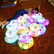 35CM Glowing Luminous Expression Pillow Stuffed Animals Cushion Dolls Plush Lighting Kawaii Appease Baby Toys For Children Kids(China)