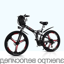 26 Inch 48v350w Electric Bike Folding Mountain Bike Electric Car Lithium Battery Double Battery Electric Car new arrival double lg battery 100 150km long range electric bike mountain style full suspension e bike