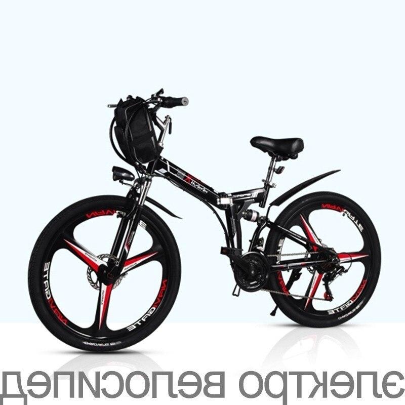 26 pouces 48v350w vélo électrique pliant VTT voiture électrique batterie au Lithium Double batterie voiture électrique