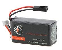 1pcs High Quality Upgrade Lipo Battery 11 1V 2500mah 20C for Parrot AR Drone 2 0