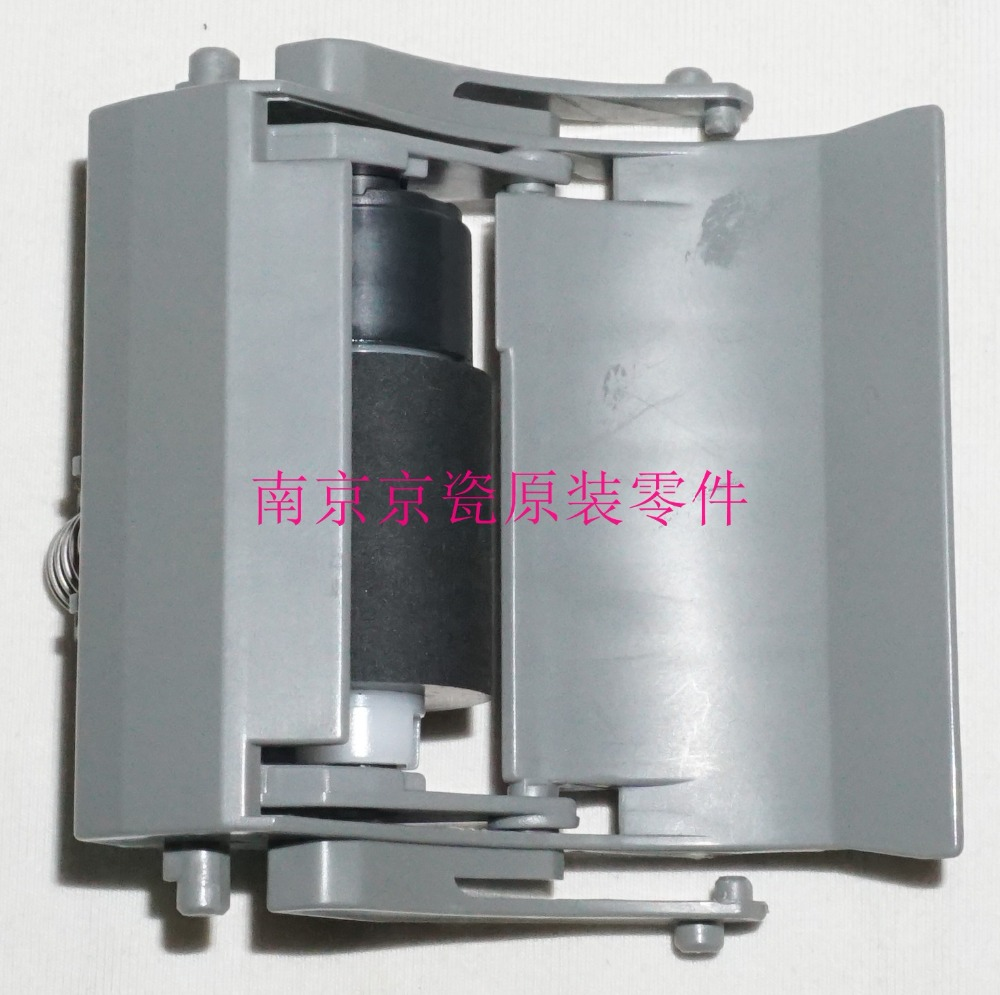 New Original Kyocera 302KT94050 HOLDER RETARD ASSY for:FS-C5150DN C2026MFP C2126MFP new original kyocera 302kv02510 holder joint for fs c5150dn c5250dn c2026 c2126