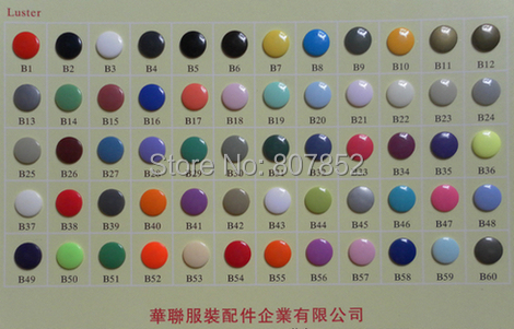 ( 60 color ) DHL 5000sets T3 size 16 kam Plastic Resin Snaps Buttons Cloth Diaper KAM Buttons Fasteners cap size 10.7mm kam powercan tri54w slim