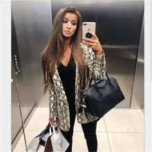 Fashion Fall Jacket Sexy Snake Print Long Sleeve Coat Elegant Women Open Stitch