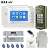 JERUAN 7 Inch LCD Video Door Phone Record Intercom System Kit 2 TOUCH Screen Monitor Waterproof