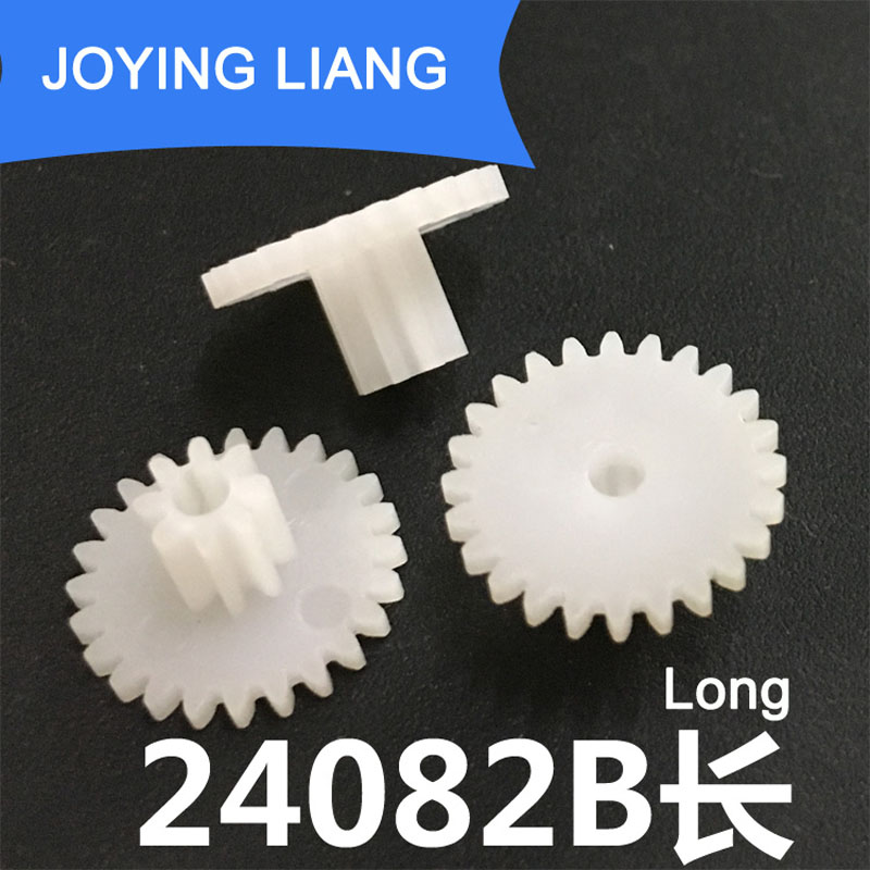 Long 24082B 0.5M Gear 13mm Diameter 24 Teeth 8 Teeth  POM Plastic Pinion Toy Parts Wheels 10pcs/lot