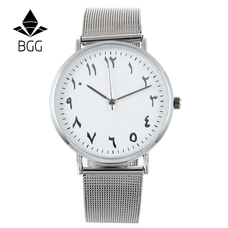Arabic Numbers Dial Design Women S Fashion Watch Stainless