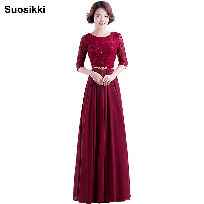Suosikki Prom Dresses 2016 Gorgeous O-neck Top Lace Floor Length Stretch  Satin Dark Red 09d640bd845f