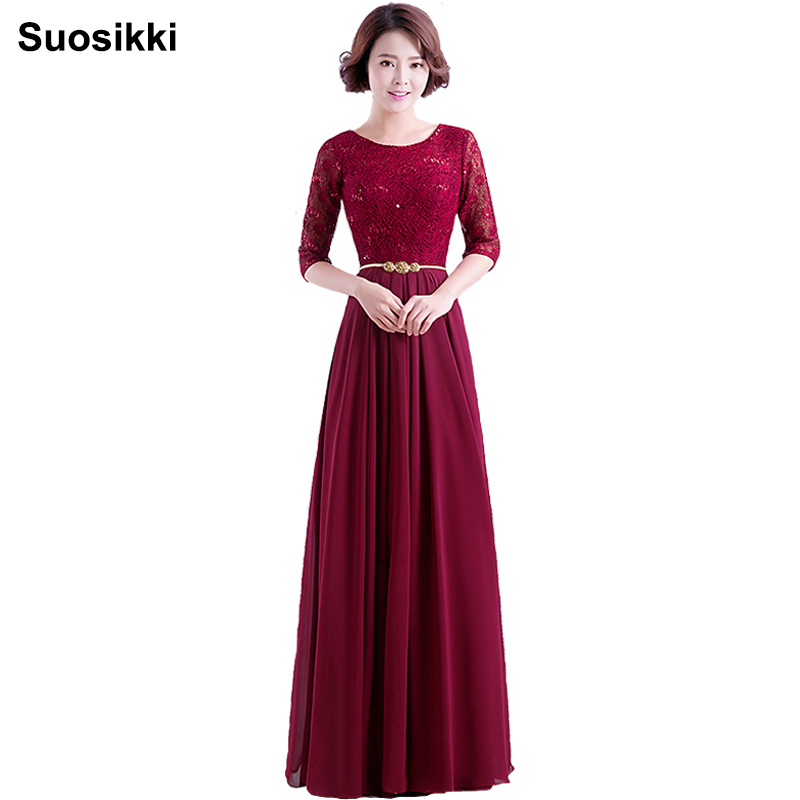 Suosikki Prom Dresses 2016 Gorgeous O-neck Top Lace Floor Length Stretch Satin Dark Red Prom Dress