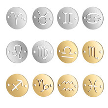Semitree 12 zodiac constellation aço inoxidável pulseira de ouro conectores encantos diy jóias fazendo artesanato acessórios 12 pçs