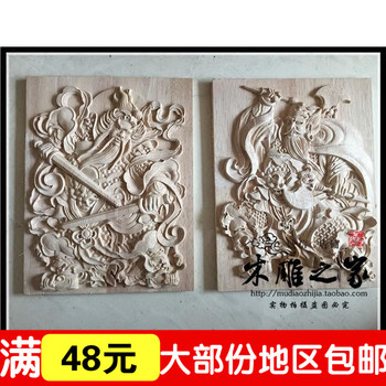Dongyang woodcarving carved wood shavings Home Furnishing patch piece door door flower square Decal Decals special offer