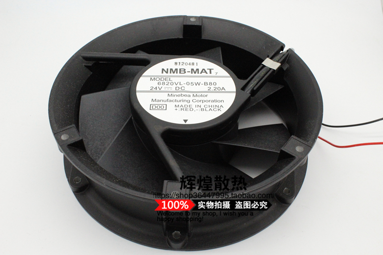 NEW NMB-MAT Minebea 6820VL-05W-B80 17CM 24V 2.2A 17251 24V cooling fan new original dc24v 1 46a 5920vl 05w b60 17251 17cm cm inverter fan