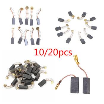 10 sztuk lub 20 sztuk części zamienne do szczotek węglowych Mini wiertarka części zamienne do szlifierki elektrycznej do silniki elektryczne narzędzia obrotowe tanie i dobre opinie HUXUAN Carbon Brushes lot (10 pieces lot) 0 015kg (0 03lb ) 1cm x 1cm x 1cm (0 39in x 0 39in x 0 39in)