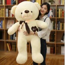 WYZHY plush toy love smile teddy bear doll large scarf hug 40CM