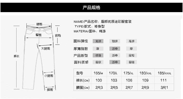 9e8af1d212008 ... Tactical Cargo Pant; Mens joggers: Combat tatico pants; Clothing Pants:  Training pants men. Product Description. 06 09 101 168 580. 1 2 3 4 5 ...