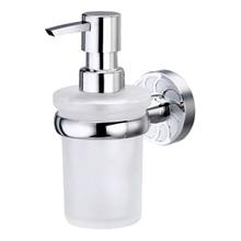 Дозатор жидкого мыла WasserKRAFT Isen K-4099 (Металл, хромоникелевое покрытие, уплотнительные пластиковые кольца, матовое стекло)