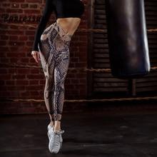 Snake Printing Push Up Fitness Leggings