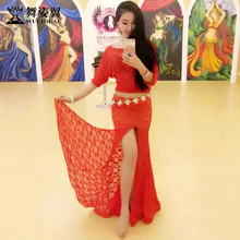 Wuchieal Brand Woman Belly dance costume sexy top+ skirt 2pcs/suit belly dance set QC2516