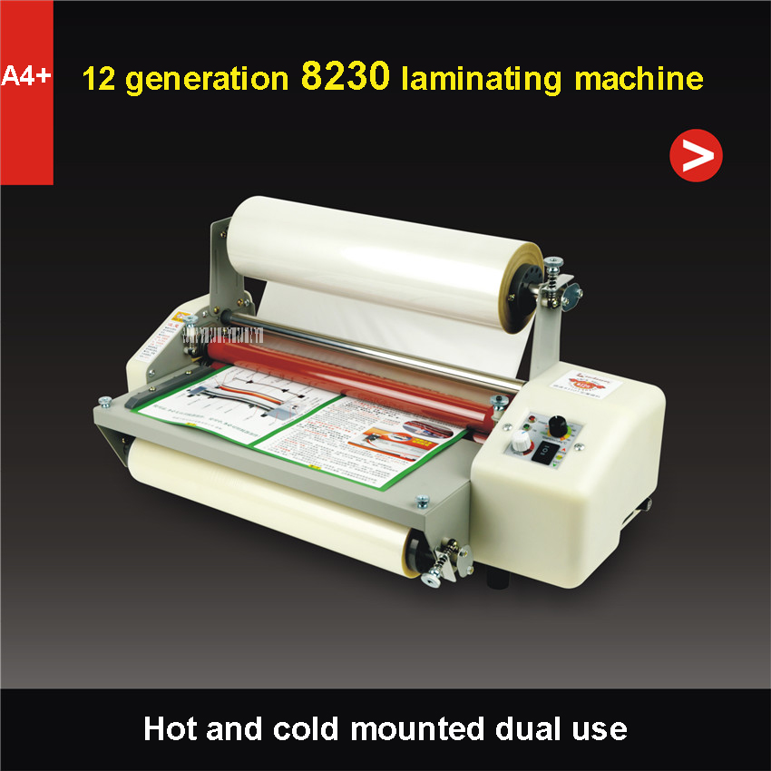 1pc  12th 8230  A4+ 220v/50HZ/400W  Laminator  Hot Roll Laminating Machine,High-end speed  regulation laminating machine 1pc 12th 8460t a2 multi function laminator hot roll laminating machine high end speed regulation laminating machine