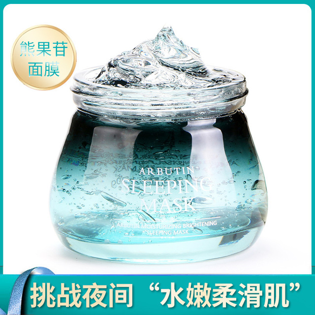 120g face mask Arbutin tony moly Sleeping mask skin care korean sleep mask facial mask gel lifting visage collagen Moisturizing 1