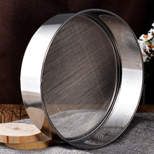 New Steel Mesh Flour Sieve 304 Stainless Kitchen Baking Cake Tools High Strength Material 60 Round 20.5cm
