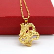 Ожерелье с подвеской в виде драконов яркое ожерелье желтым золотом