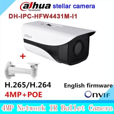 Original Dahua stellar camera DH-IPC-HFW4431M-I1 4MP Network IR Bullet H265 H264 Camera CCTV IP IPC-HFW4431M-I1 with bracket dahua 4mp h 265 ip camera dh ipc hfw4431m as i2 bullet full hd ir 80m poe ip67 cctv network security camera with bracket