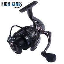 FISH KING BUTTERFLY Spinning Reel 9+1BBs 8KG Max Drag Power 5.1:1 Freshwater Spinning Fishing Reel For Bass Pike Carp Fishing(China)