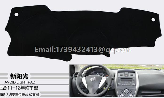 for nissan Versa 2012 2013 2014 2015 2016 2017 2018 dashmats car styling accessories dashboard cover