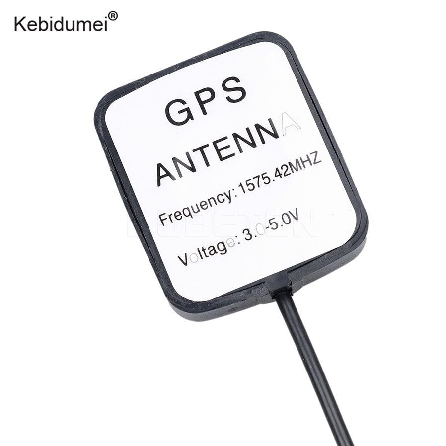 kebidumei car gps antenna navigator amplifier 3m car signal repeater amplifier gps receive and