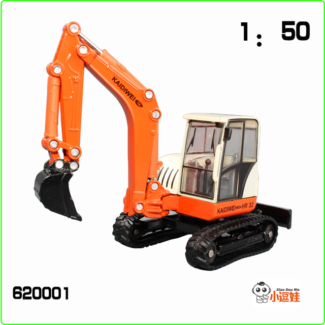 free shipping High quality angledozer mining machine alloy car model toy car 01