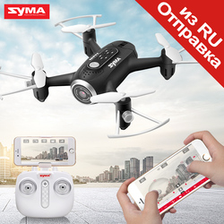 SYMA Drone X22W Quadrocopter RC Helicopter Quadcopter FPV Wifi Real Time Transmission With Camera Headless Mode Mini Drones