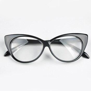 Vintage Glasses Frame Cat Shape 1