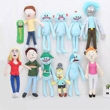 17-30 см Рик и Морти, плюшевые игрушки, счастливые, печеные, пенные, Meeseeks, мягкие, плюшевые игрушки, куклы, мистер попибуттол, мистер мезикс, мягкая игрушка