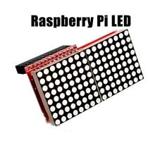 Free Ship 5pc raspberry pi led MAX7219 8*8 Common cathode dot Matrix led 64.3*35.0*26.5mm Digital tube Supports  Raspberry B/B +