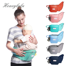 Honeylulu Baby Waist Stool Four Seasons Multi-Function Baby Carrier Ergoryukzak Kangaroo For Baby Sling For Newborns Hipsit цена 2017