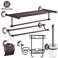 Luxury Bathroom Accessory Set Towel Shelf & Bar & Toilet Paper Holder & Brush Hair Dryer Rack 6pc/set