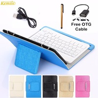 Kemile 8inch Portable Leather Case Cover Stand Wireless Bluetooth Keyboard For Cube Super Cube T8 8
