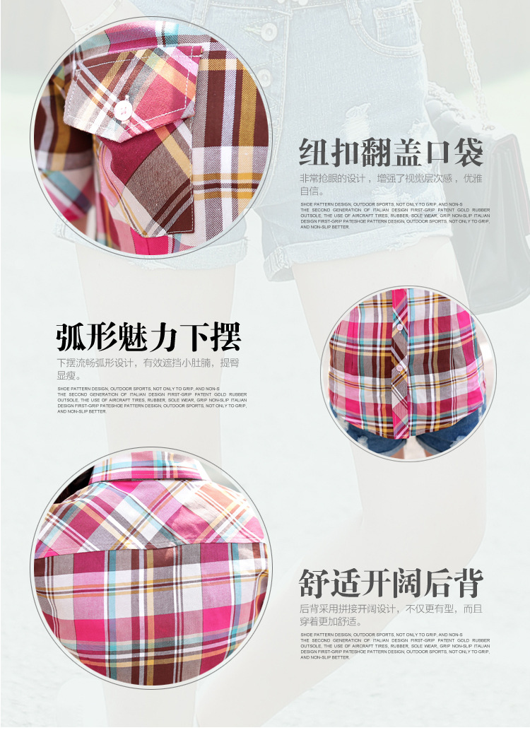 HTB14EHOHFXXXXb6XXXXq6xXFXXXf - New 2017 Summer Style Plaid Print Short Sleeve Shirts Women