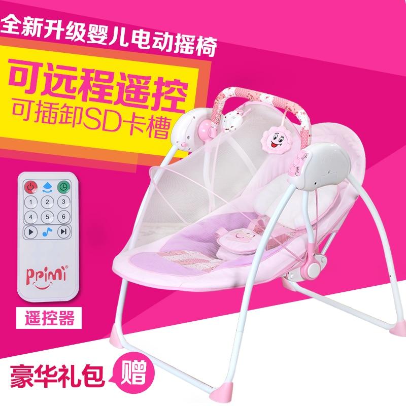 Baby Schommelstoel Automatisch.Us 96 39 32 Off Gouden Frame Elektrische Baby Schommelstoel Schommel Automatische Wieg Bed Plakkaten Baby Mp3 Opknoping Stoel Baby In Gouden Frame