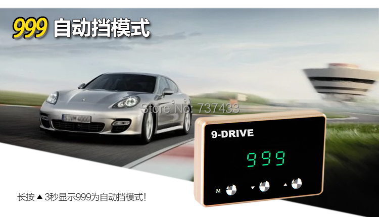 Electronic throttle controller Car sprint booster power converter auto accessories modified tune for lancer
