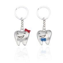 Porte-clés de Couple en forme de dessin animé, 2 pièces, mignon, nœud en dents, personnalité, infirmière, médecin, ornement, bijoux, livraison gratuite