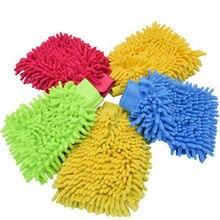 Araba şönil yıkama eldivenleri temizlik eldiveni tek taraflı şönil yıkama ultra ince elyaf havlu temizleme oto aksesuarları ev
